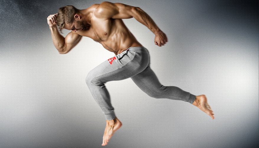 Athletic Trackpant Grey Lifestyle Image
